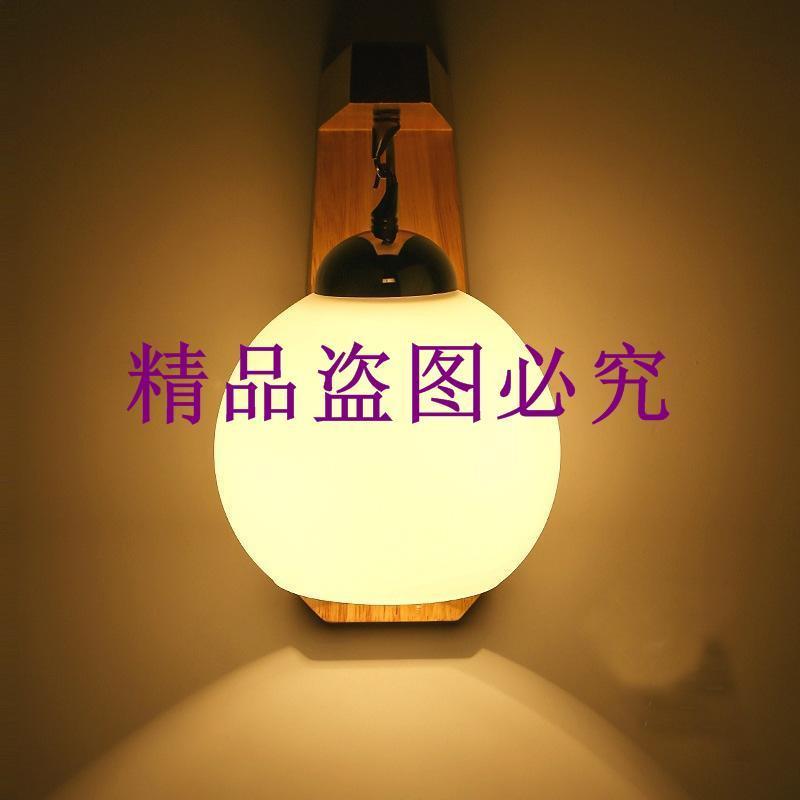 跨境專供現代簡約客廳木藝壁燈日式創意書房臥室床頭過道壁燈
