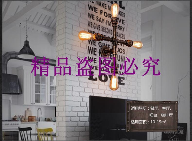 LOFT復古創意咖啡廳墻壁水管壁燈美式個性過道玄關鐵藝水管壁燈