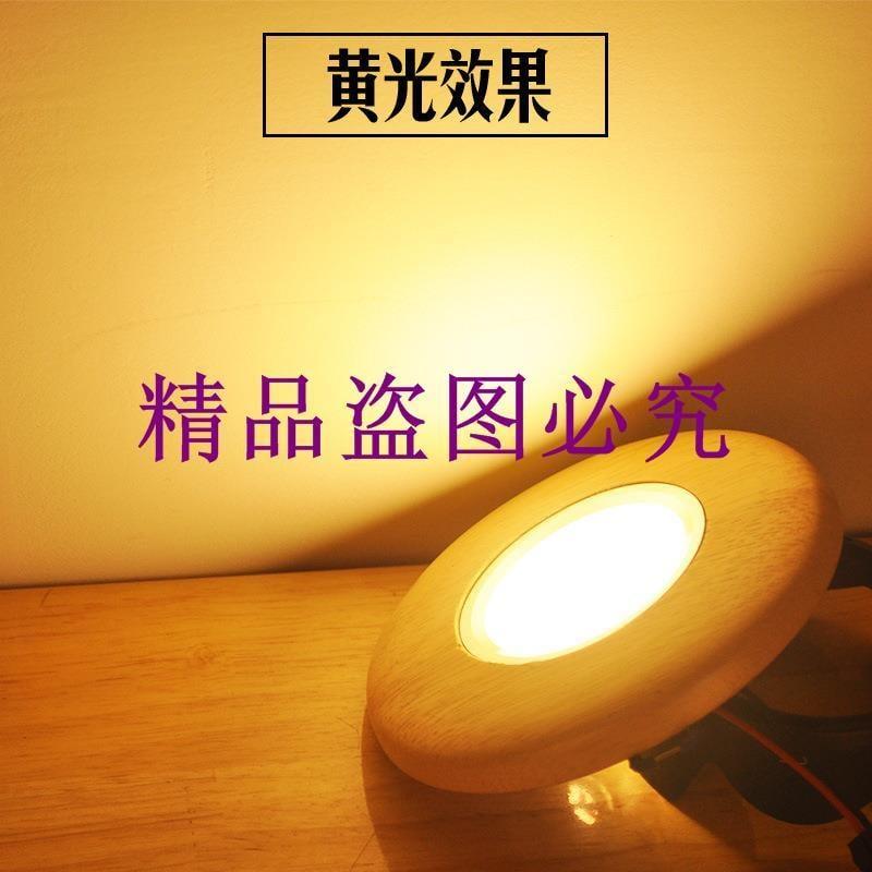 北歐現代簡約電視墻木藝射燈創意服裝店過道射燈個性臥室射燈