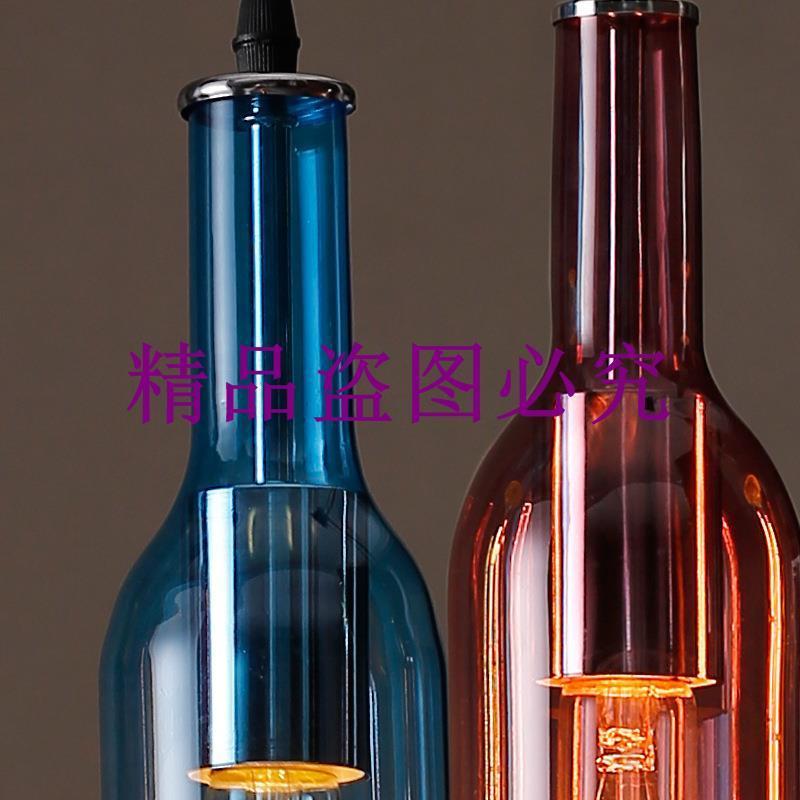 美式創意餐廳咖啡廳酒吧吧臺酒瓶裝飾玻璃吊燈個性彩色玻璃瓶吊燈