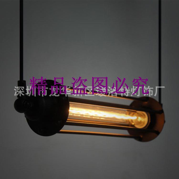 北歐loft復古工業辦公室鐵藝長笛單頭吊燈酒吧餐廳咖啡廳吊燈燈具
