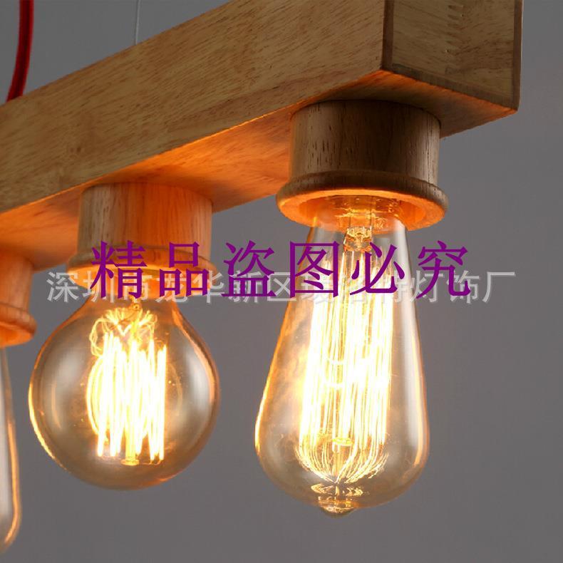 北歐創意個性木吊燈 客廳餐廳吊燈 吧臺咖啡廳現代簡約實木藝吊燈