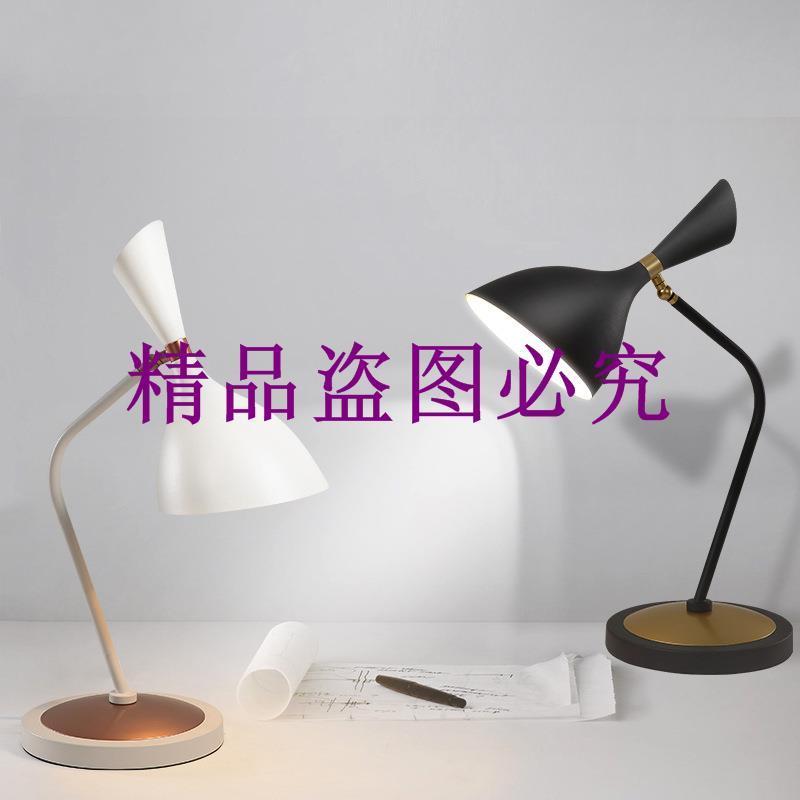 后現代個性時尚臥室床頭燈北歐簡約創意led書房學生學習臺燈