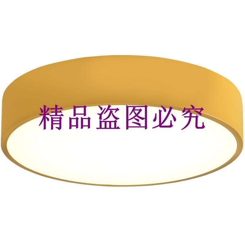 北歐馬卡龍吸頂燈具彩色圓形現代簡約客餐廳兒童房陽臺LED臥室燈