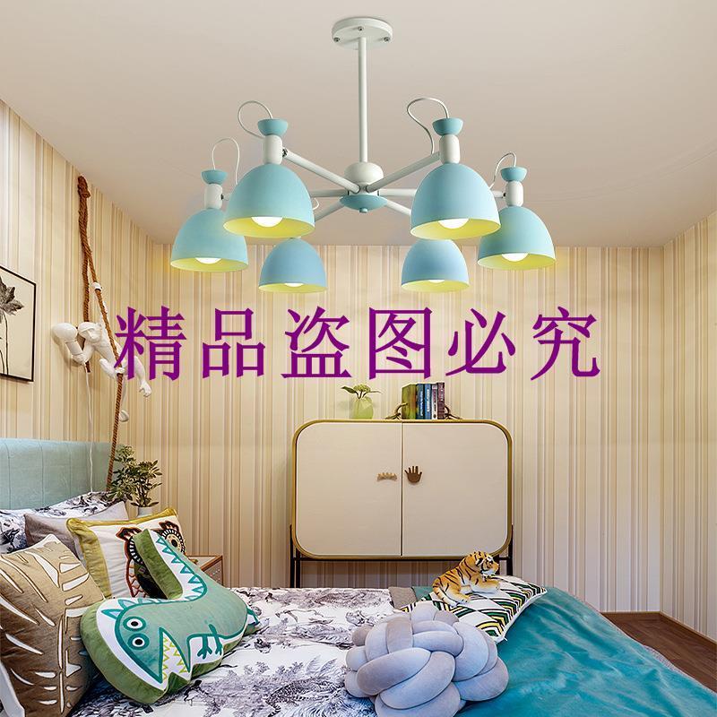 北歐客廳燈具現代簡約臥室燈書房餐廳燈創意糖果色個性馬卡龍吊燈