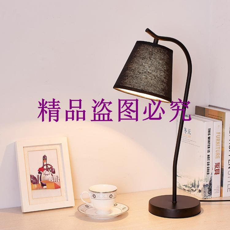 北歐簡約現代個性鐵藝裝飾臺燈創意書房客廳臥室床頭燈飾燈具批發