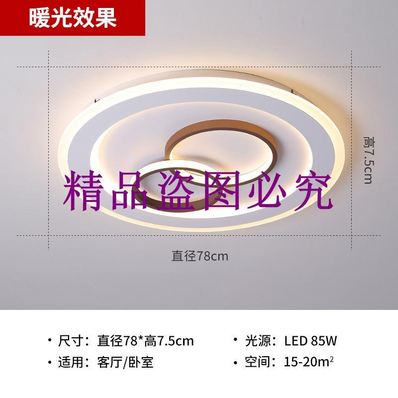 圓形吸頂燈 現代簡約led燈亞克力臥室燈長方形客廳燈飾廠家直銷