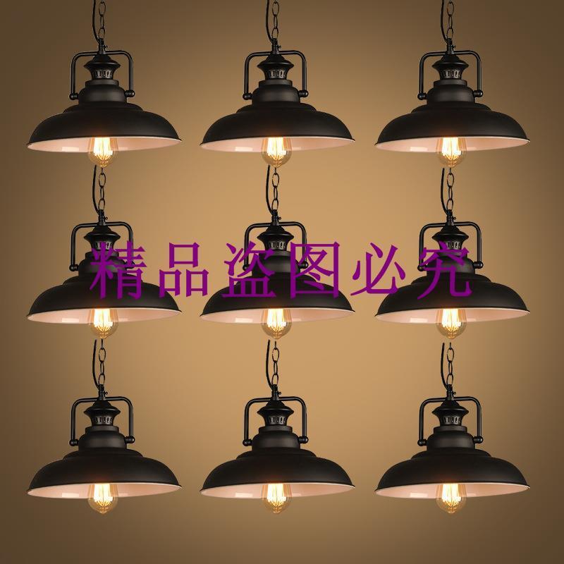 批發工業風吊燈 復古半圓吊燈黑白鍋蓋吊燈餐廳咖啡廳酒吧吧臺燈