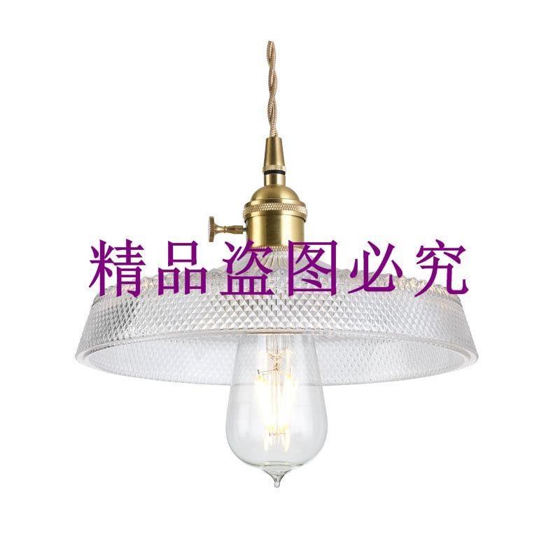 批發老上海雕花玻璃吊燈北歐個性店鋪陽臺餐桌吧臺復古玻璃吊燈