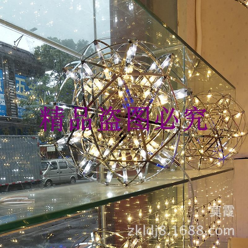 批發餐廳北歐后現代吊燈圓形煙花星球藝術球形滿天星火花球吊燈