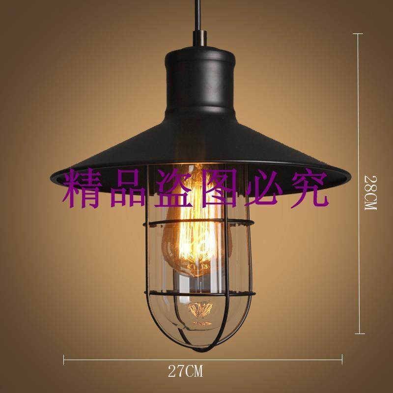批發美式復古工業風餐廳咖啡廳酒吧臺服裝店創意單頭鐵藝鍋蓋吊燈