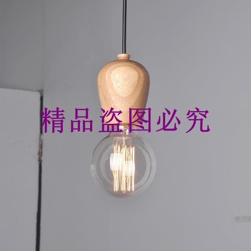 單頭原木簡約創意可愛藝術復古懷舊愛迪生燈泡吊燈 木頭酒杯吊燈