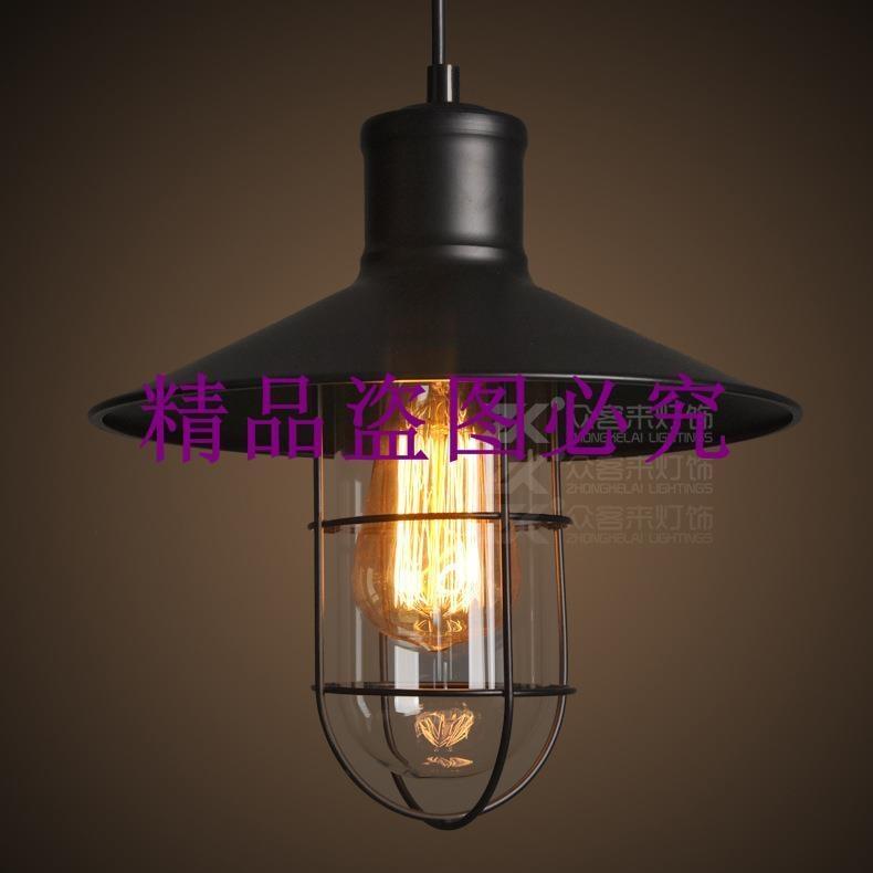 特價 LOFT工業風復古創意餐廳吧臺倉庫鳥籠防爆玻璃款黑色吊燈