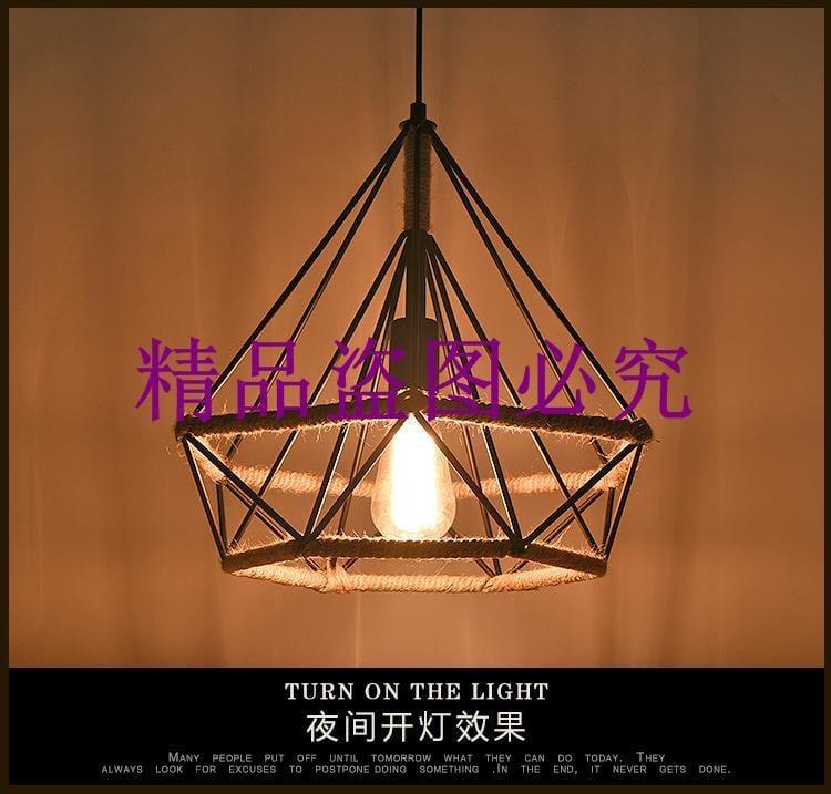 美式鄉村麻繩燈工業風復古鐵藝吊燈鉆石鳥籠創意loft吧臺餐廳吊燈