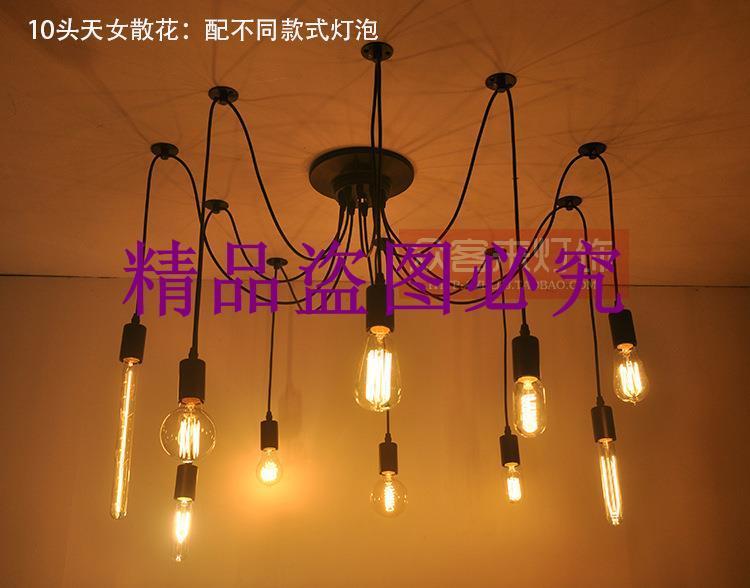 工業風燈具廠家可來圖來樣訂做