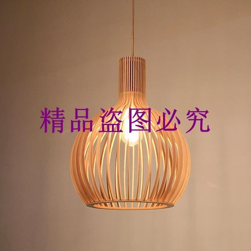 北歐簡約創意木質餐廳燈現代客廳臥室咖啡廳吧臺木藝個性吊燈燈具