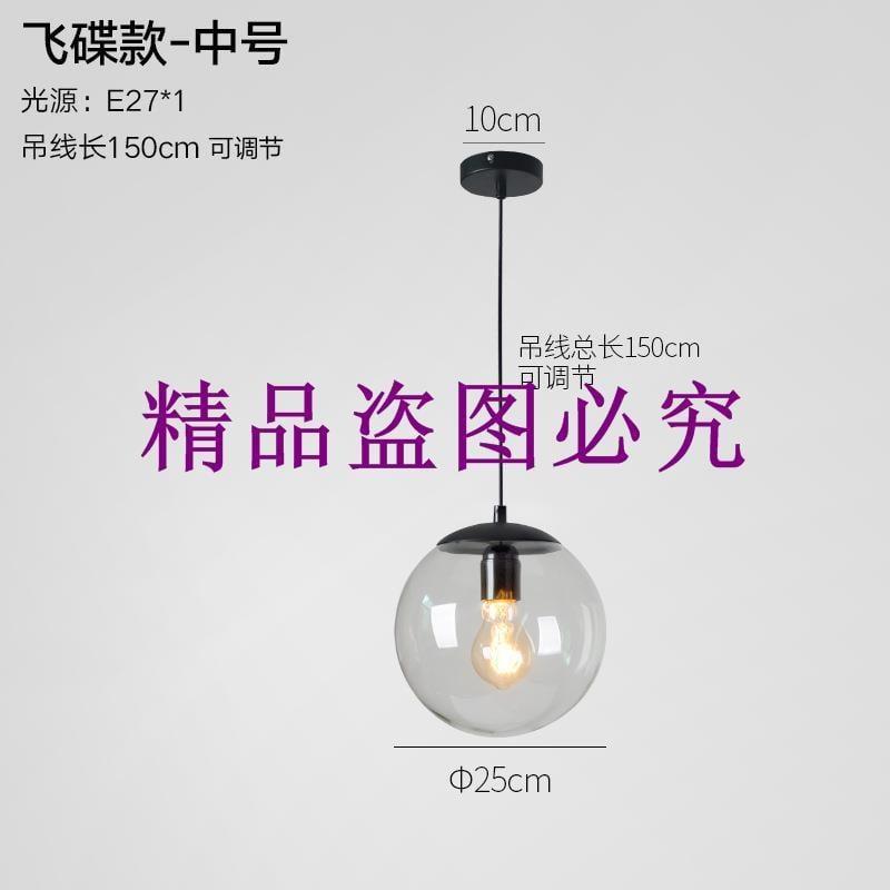 批發歐式餐廳吧臺美式鄉村現代簡約創意時尚單頭玻璃球吊燈