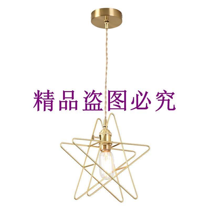 北歐簡約現代餐廳創意藝術吊燈咖啡廳店鋪吧臺臥室金色五角星吊燈