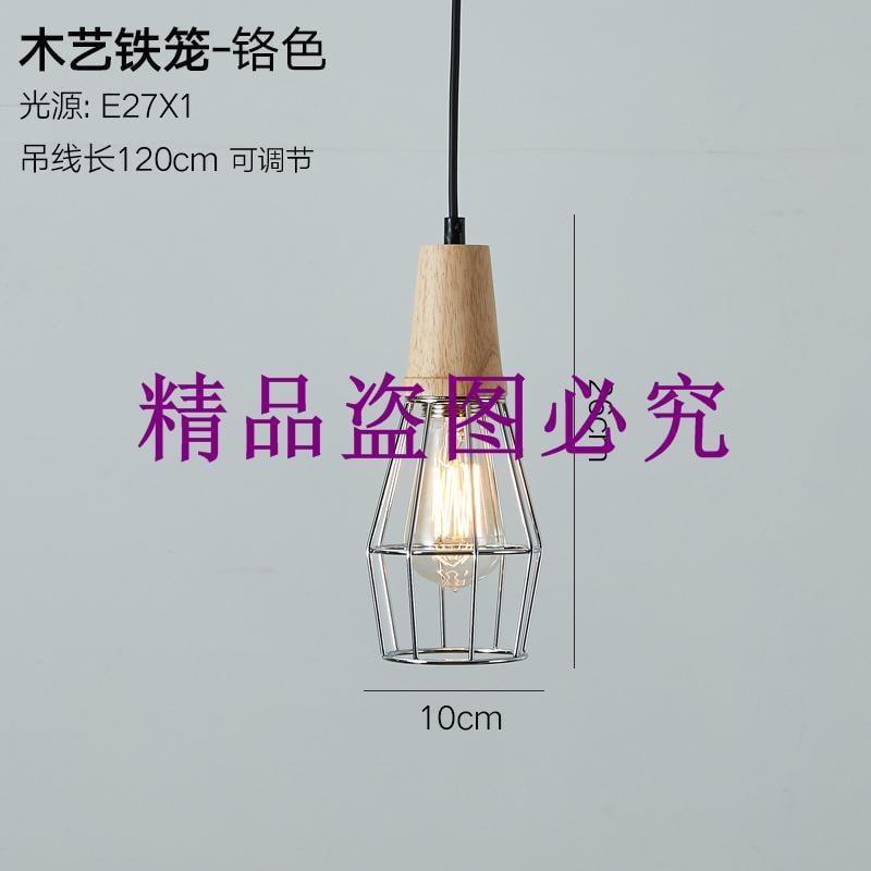 廠家批發北歐鐵藝小吊燈 吧臺咖啡廳餐廳燈復古木頭鐵網狀吊燈