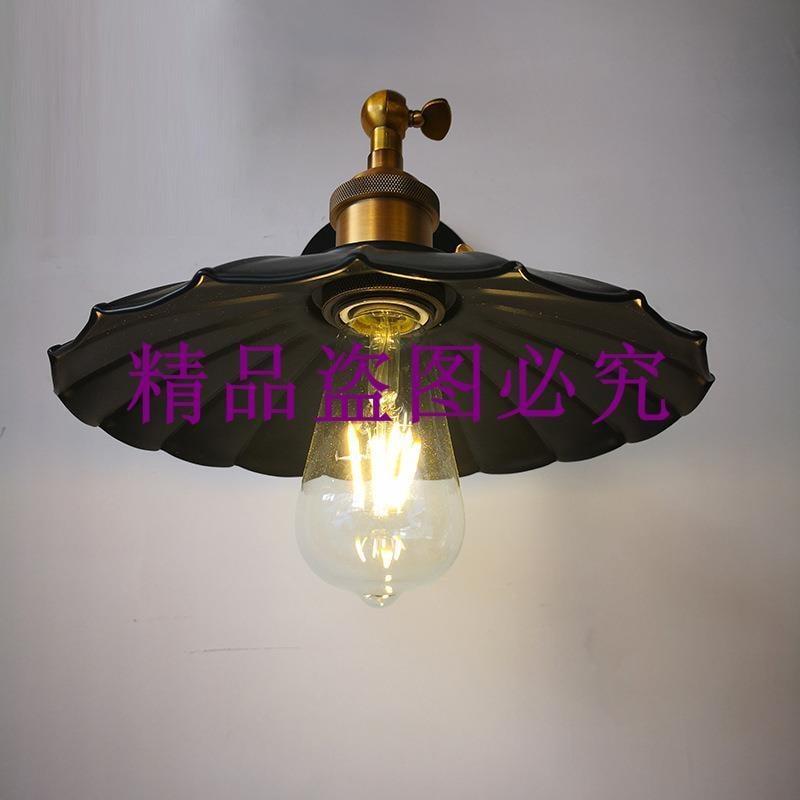 批發復古工業風臥室個性創意床頭燈客廳樓梯玄關小黑裙小雨傘壁燈