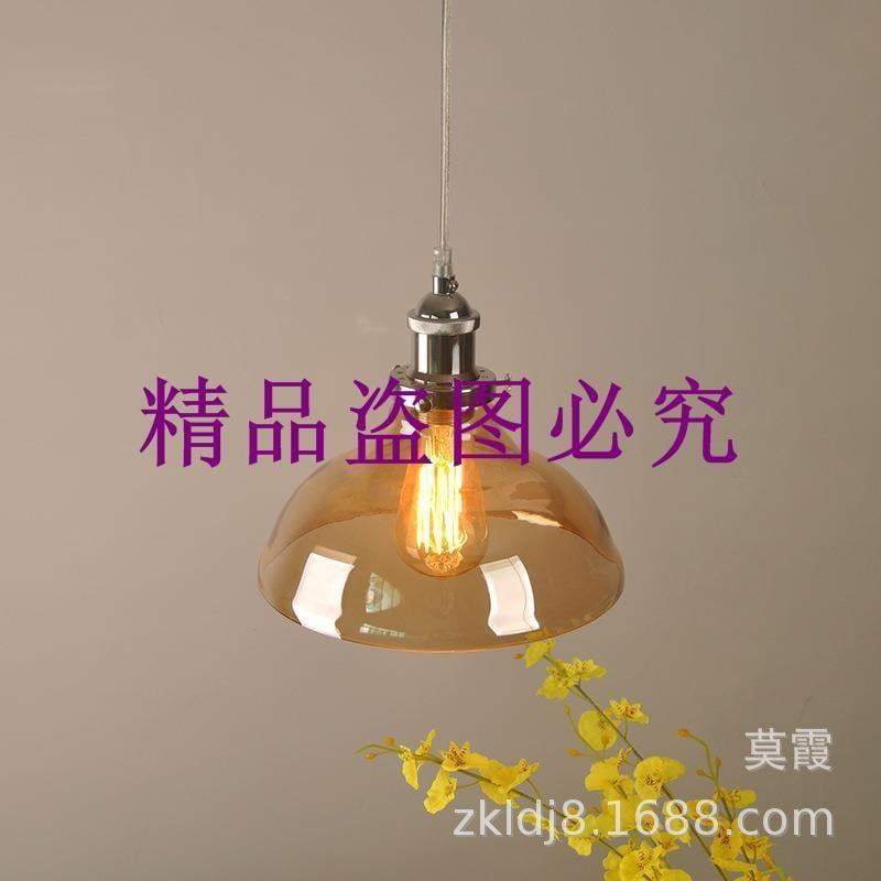 批發美式復古鄉村吊燈簡約餐廳咖啡廳玻璃吊燈