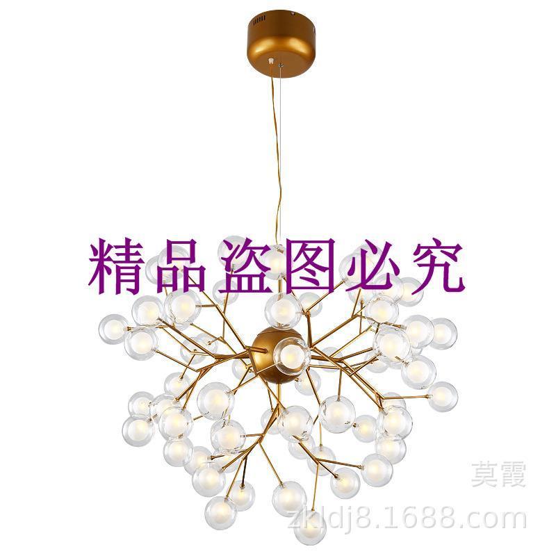 北歐LED客廳吊燈后現代樹枝螢火蟲創意燈飾餐廳咖啡廳服裝店燈具