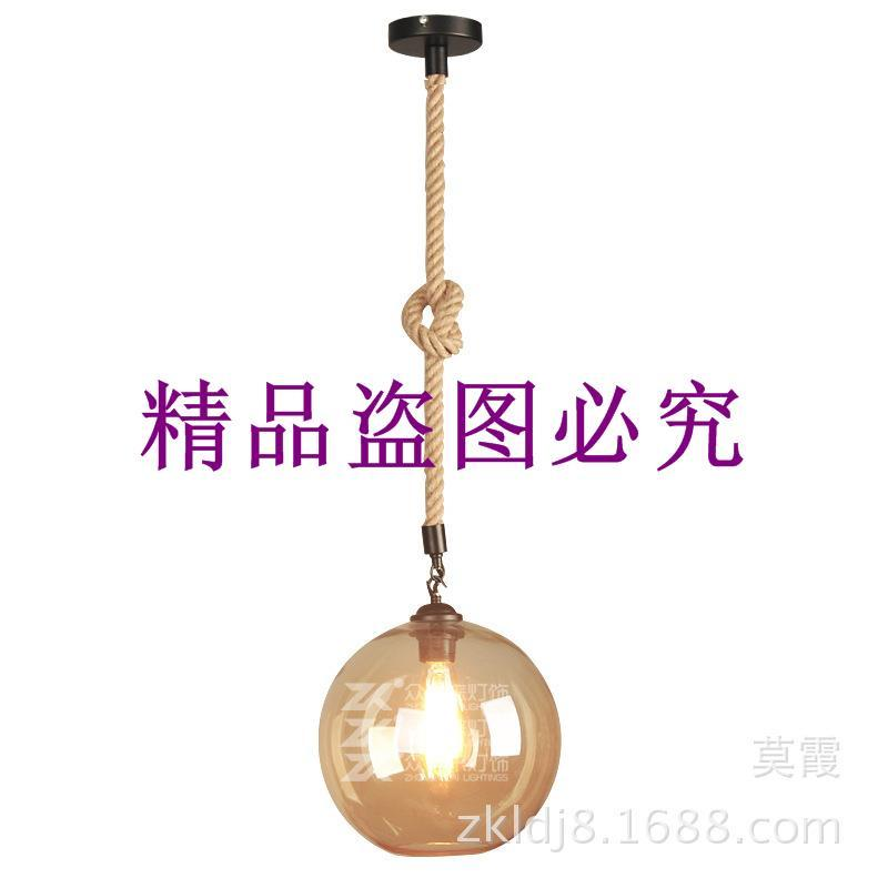 簡約北歐美式鄉村麻繩玻璃球吊燈復古餐廳書房臥室酒吧臺loft燈