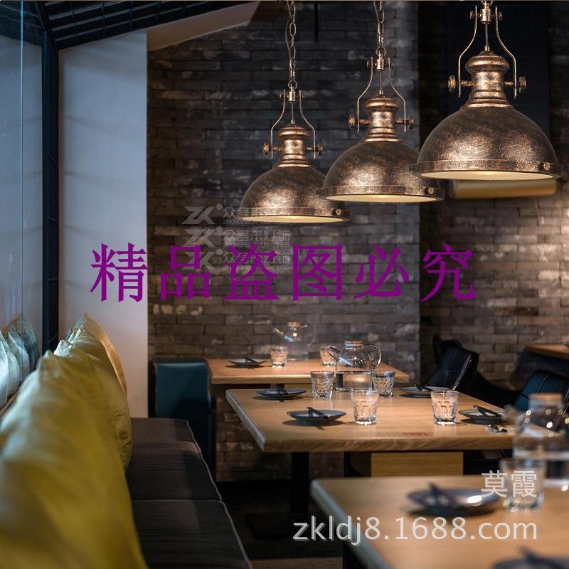 復古工業風餐廳咖啡廳辦公室吧臺工礦風做舊古銅色鐵藝半圓吊燈