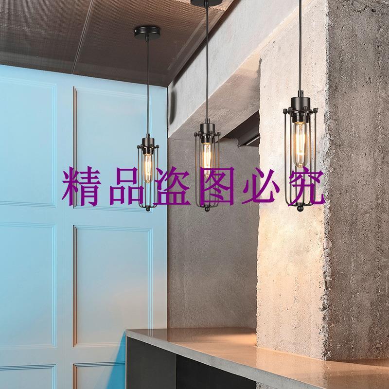 復古工業風單頭陽臺藝術餐廳吧臺閣樓鐵藝燈具短笛吊燈