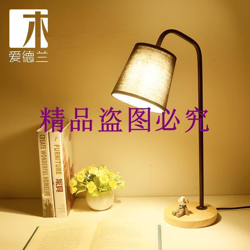 廠家特價簡約木燈 創意鐵藝臺燈辦公學習書桌床頭護眼LED小臺燈