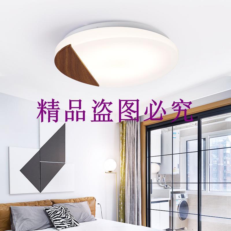 供貨北歐臥室燈簡約現代實木客廳書房燈 復古紅木紋超薄led吸頂燈