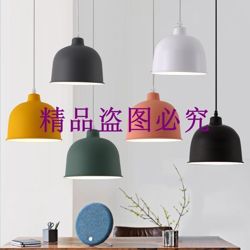 北歐創意LE小吊燈 鋁材loft酒吧餐廳 吧臺客廳彩色馬卡龍吊燈批發