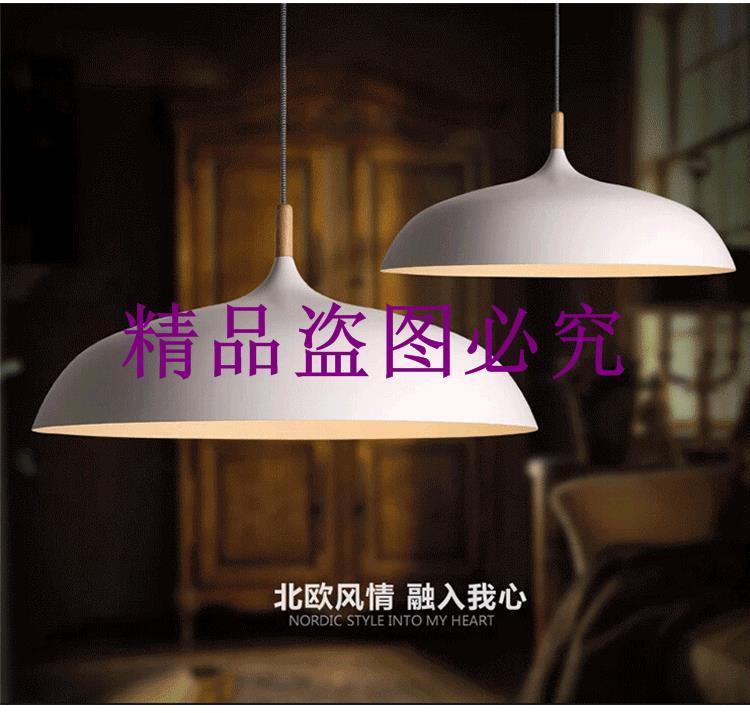 美式復古鋁材吊燈 單頭黑白大號鍋蓋燈 咖啡廳餐廳火鍋店個性吊燈
