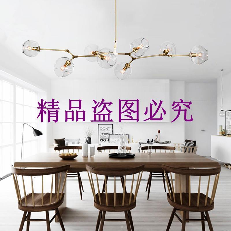 北歐后現代簡約魔豆樹枝創意個性分子吊燈客廳餐廳臥室設計師吊燈