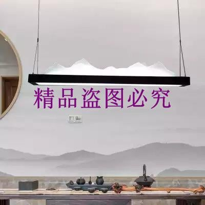 后現代新中式創意山水藝術吊燈餐廳書房茶室吧臺長方形工程燈具