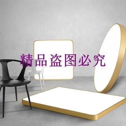臥室燈吸頂燈led 北歐輕奢客廳餐廳衣帽間燈創意個性書房燈陽臺燈