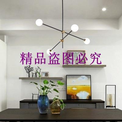 后現代創意個性餐廳魔豆吊燈北歐藝術客廳燈具美式極簡展廳裝飾燈