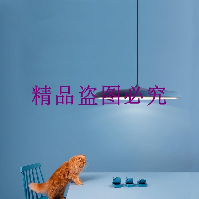 丹麥北歐極簡約后現代個性創意餐廳燈臥室吧臺餐桌金屬飛碟吊燈