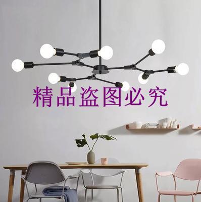 北歐魔豆創意個性吊燈后現代簡約客廳燈美式臥室餐廳金色鐵藝吊燈