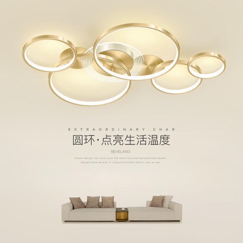 110V-220V客廳吸頂燈北歐大氣家用led大廳燈現代簡約創意圓環形溫馨臥室燈  露天拍賣