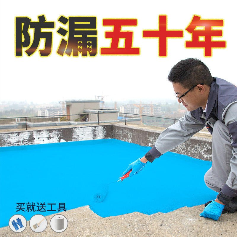 熱賣#房頂聚氨酯補平房屋頂防水補漏材料涂料樓頂裂縫漏水瀝青防水膠