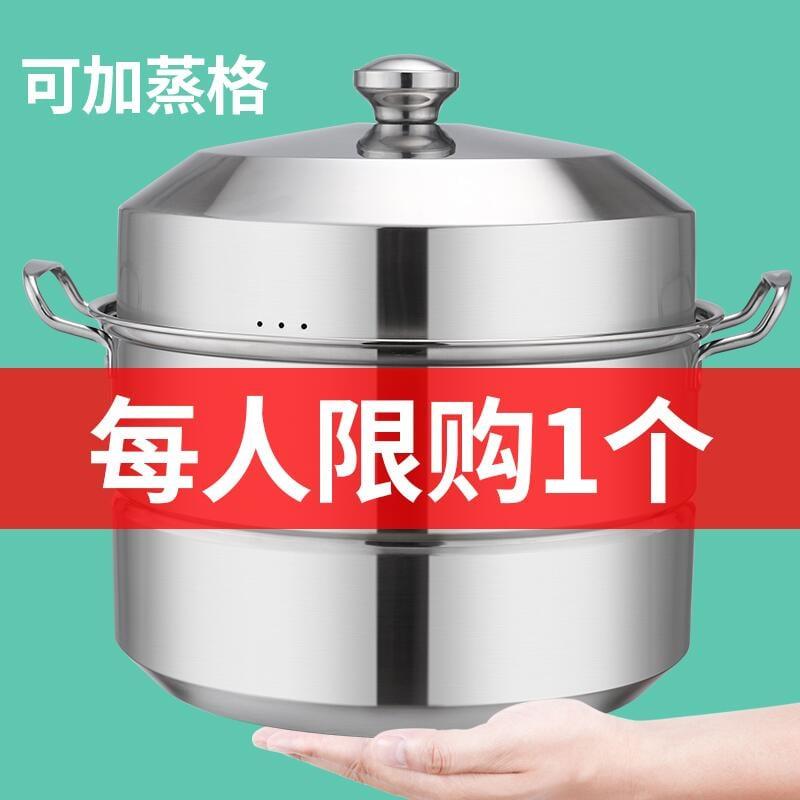 好萊屋家用大號不銹鋼鍋40cm大碼蒸鍋雙層加厚大容量3層蒸饅頭小煤氣灶