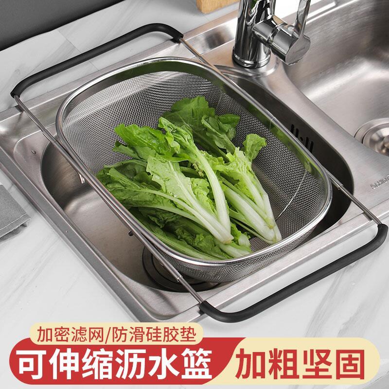 好萊屋可伸縮家用水槽瀝水架不銹鋼瀝水籃廚房置物架洗菜池晾放碗筷碟