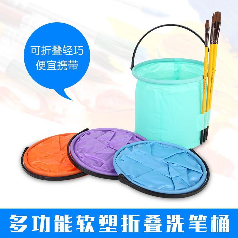 【熱銷批發中】#塑料多功能美術小號洗筆筒便攜式伸縮可折疊小水桶畫畫大號分隔層#繪畫#美術#顏料