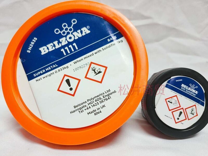甜心精品【新品上市】常年原裝貝爾佐納修補劑 貝爾佐納1111NSF超級金屬修補新款