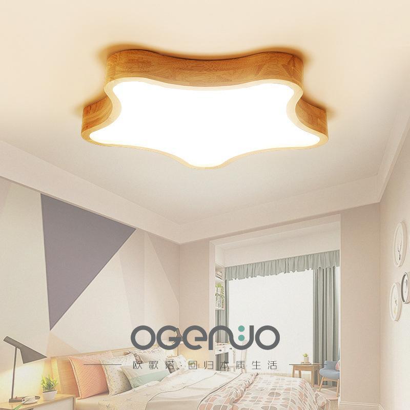 led北歐實木臥室吸頂燈原木創意兒童房間燈星星燈幼兒園簡約燈具