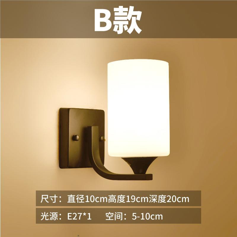 北歐壁燈臥室床頭燈客廳墻燈簡約現代樓梯走廊過道創意背景墻燈具