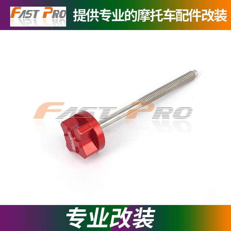 【優橙新品】適用于本田CR125 250 500川崎KX65-450機車改裝配件空濾螺絲蓋