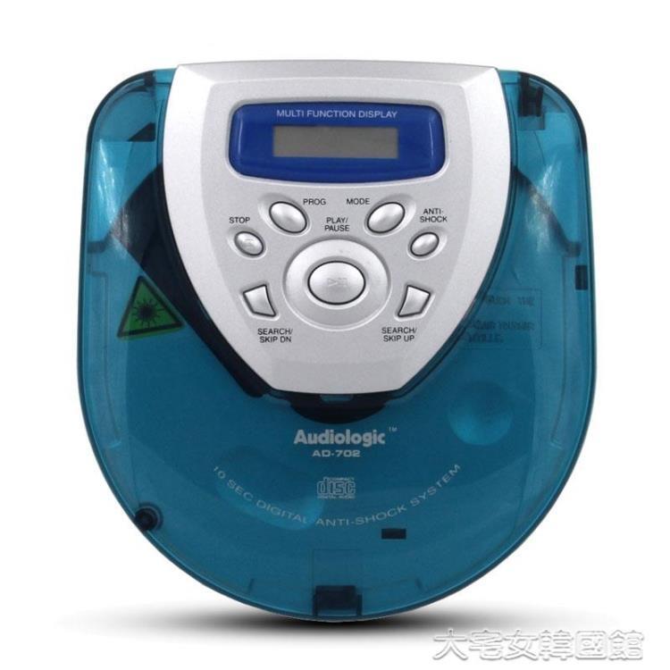 CD機奧傑/Audiologic 便攜式 CD機 隨身聽 CD播放機 防震 支持英語碟  量販優選線上賣場