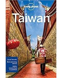 Lonely Planet Taiwan (寂寞星球旅遊書購書享優惠85折)